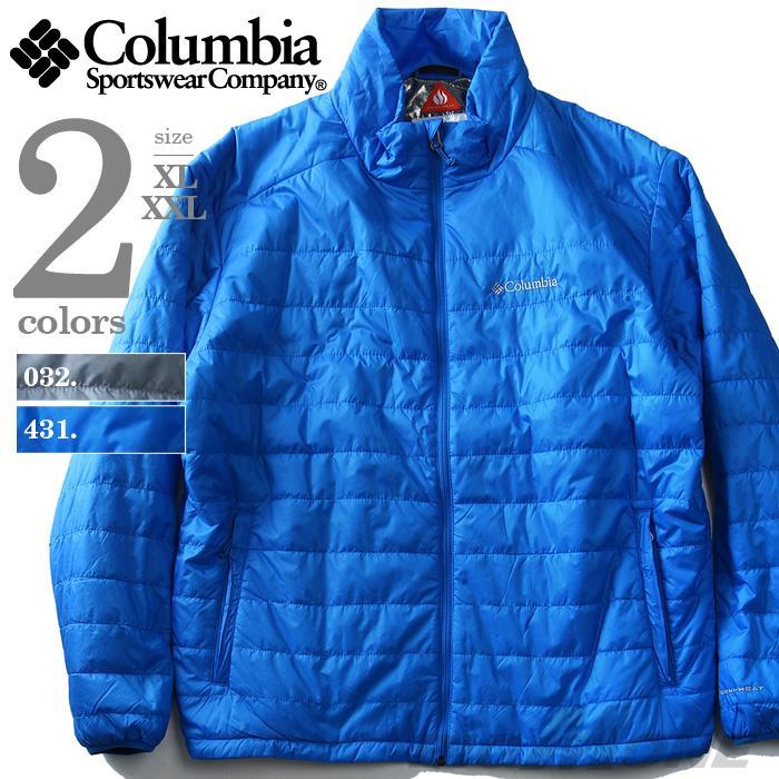 大きいサイズ メンズ Columbia コロンビア ジャケット アウター 中綿ナイロンジャケット USA 直輸入 xm5021