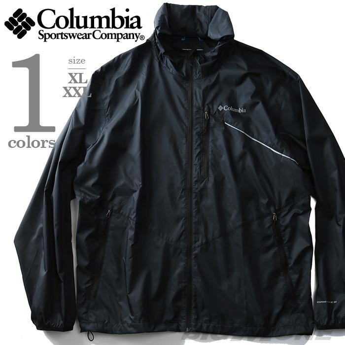 大きいサイズ メンズ Columbia コロンビア ジャケット アウター フルジップジャケット USA 直輸入 xo0023