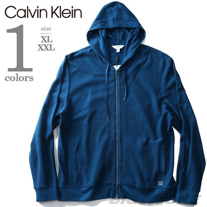 大きいサイズ メンズ CALVIN KLEIN (カルヴァンクライン) フルジップ鹿の子パーカー USA直輸入 21292095