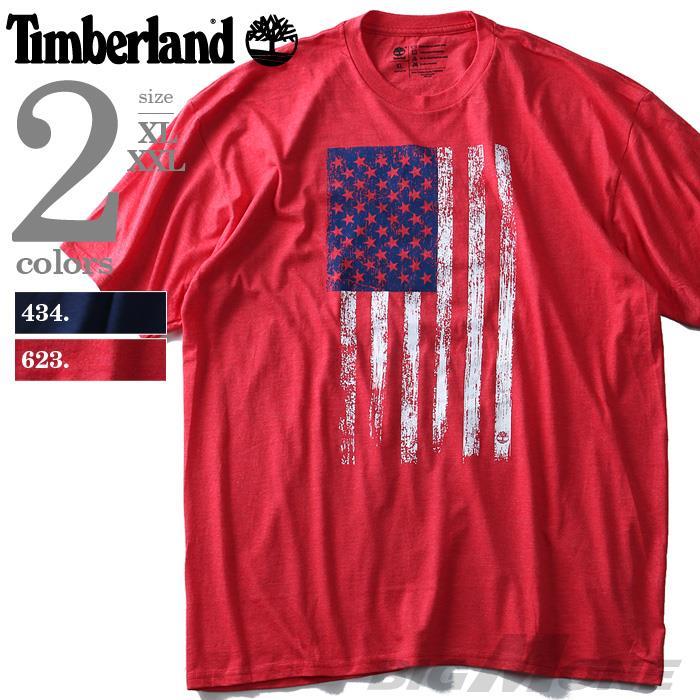 大きいサイズ メンズ TIMBERLAND ティンバーランド 半袖 Tシャツ プリント 半袖Tシャツ USA 直輸入 tb0a3k51