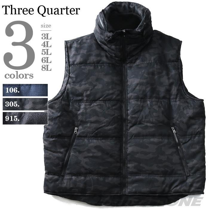 大きいサイズ メンズ Three Quarter (スリークオーター) ウールタッチボリュームネック中綿ベスト az-026