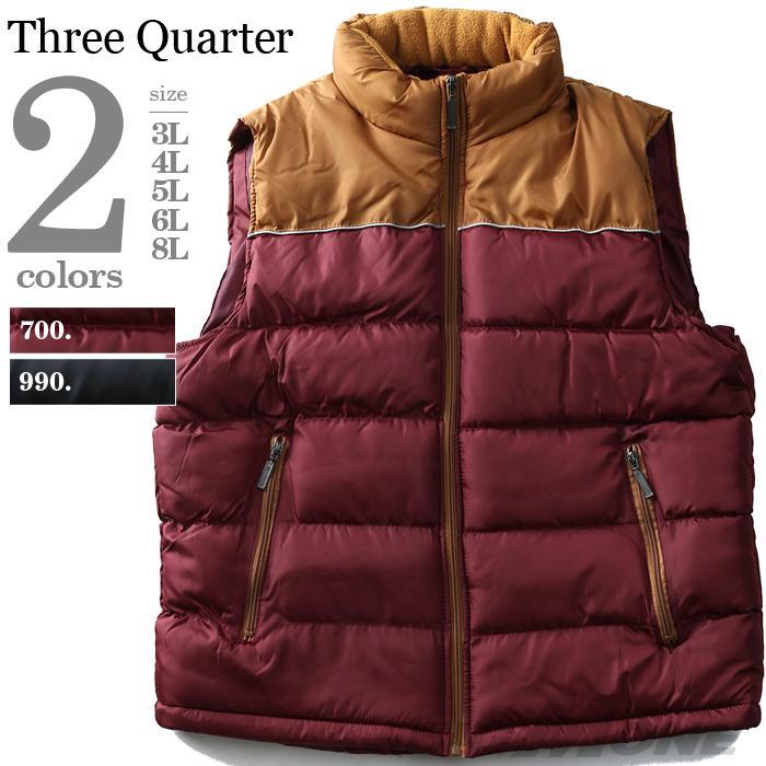 大きいサイズ メンズ Three Quarter (スリークオーター) シレー配色切替中綿ベスト az-027