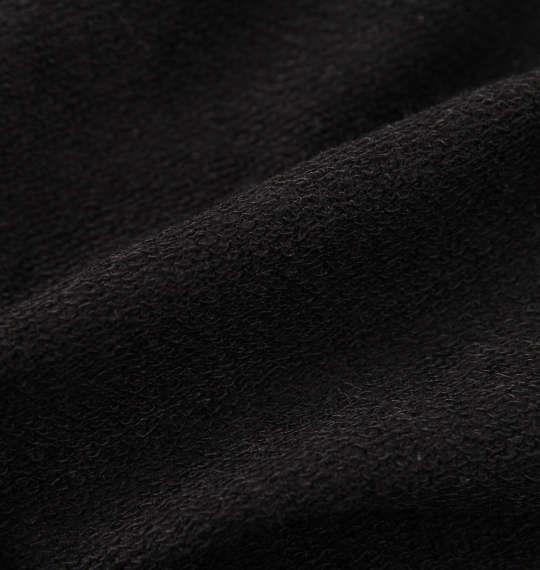大きいサイズ メンズ LUCPY 裏毛 プルパーカー 長袖 パーカー ブラック 1158-8601-2 3L 4L 5L 6L