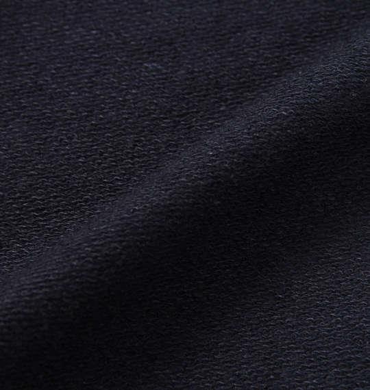 大きいサイズ メンズ LUCPY 裏毛 切替 プルパーカー 長袖 パーカー ネイビー 1158-8602-1 3L 4L 5L 6L