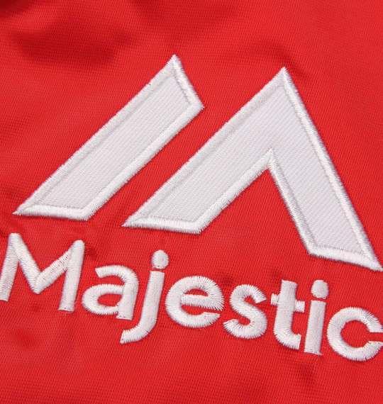 大きいサイズ メンズ Majestic サテン スタジャン アウター ジャンパー レッド × ネイビー 1173-8370-1 3L 4L 5L 6L