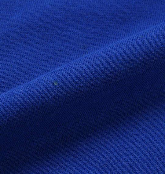 大きいサイズ メンズ Majestic ハーフジッププルパーカー ブルー 1178-8660-1 3L 4L 5L 6L