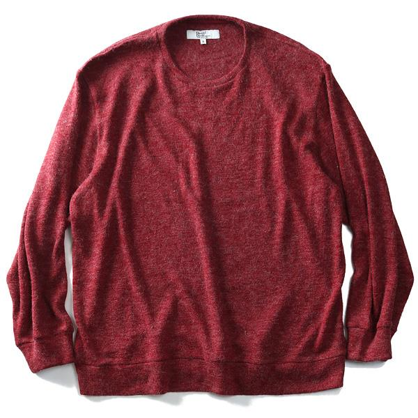 大きいサイズ メンズ DANIEL DODD 長袖 Tシャツ ロンT モヘア風 長袖セーター azt-180445