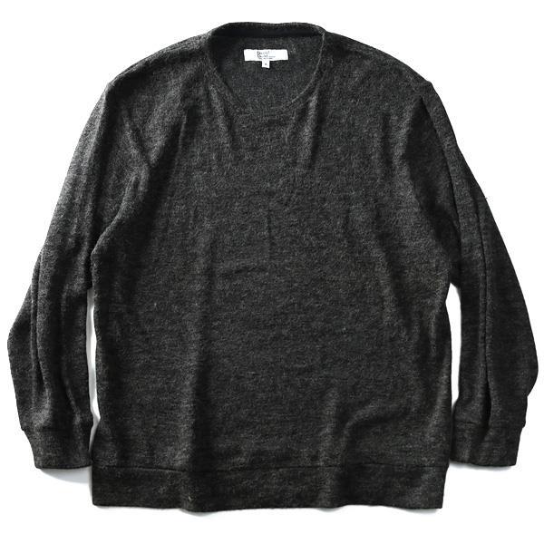 大きいサイズ メンズ DANIEL DODD 長袖 Tシャツ ロンT モヘア風 長袖セーター 秋冬新作 azt-180445