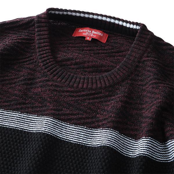 大きいサイズ メンズ SARTORIA BELLINI 日本製 国産ウール混編柄ボーダークルーネックセーター made in japan 秋冬新作 82102601