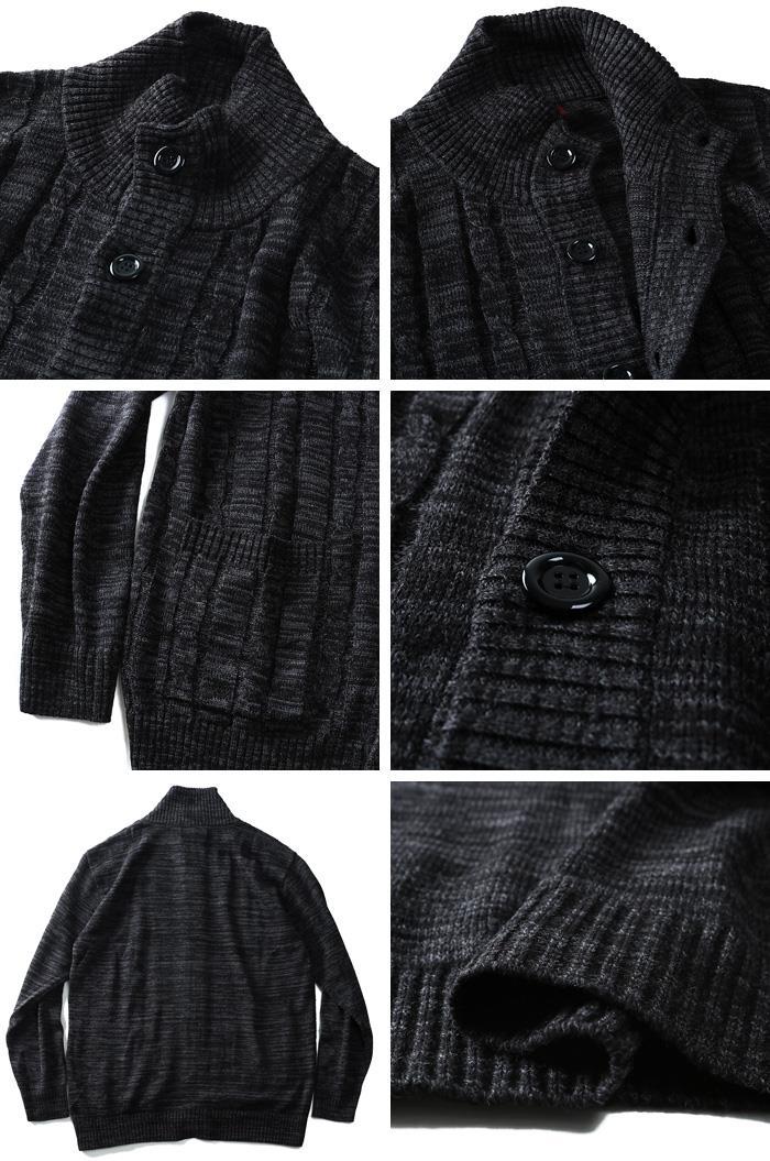 大きいサイズ メンズ SARTORIA BELLINI 日本製 国産 ウール混 ケーブル ボタン ハイネック カーディガン ニット made in japan 秋冬 新作 82102602