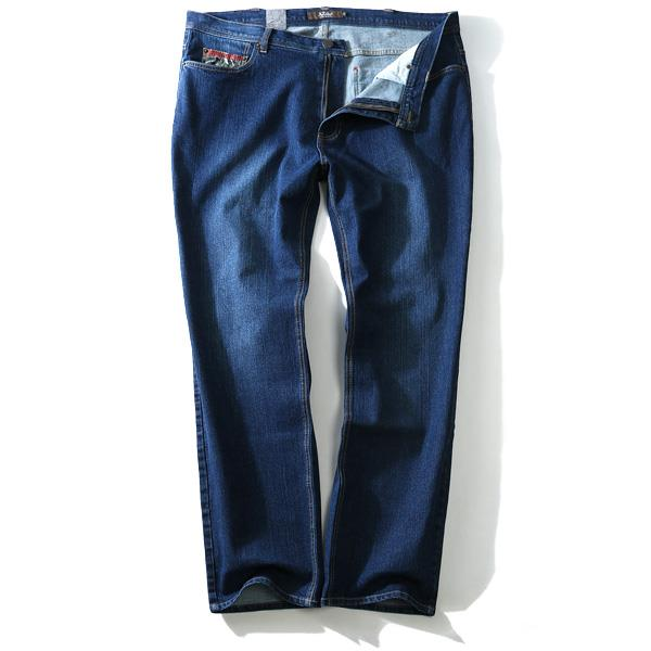 大きいサイズ メンズ AZ DEUX 迷彩 別布使い 4way ストレッチ デニムパンツ azd-1114