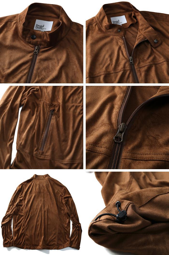 大きいサイズ メンズ DANIEL DODD ポリスウェード シングル ライダースジャケット azb-1371