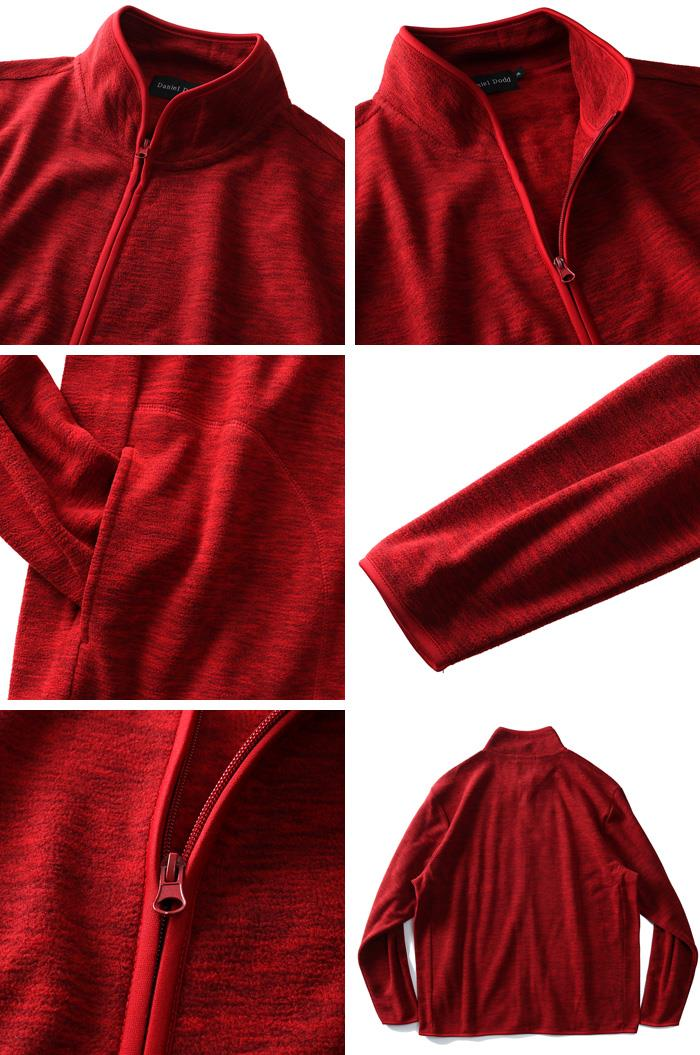 大きいサイズ メンズ DANIEL DODD カチオン フリース ジャケット azcj-180468