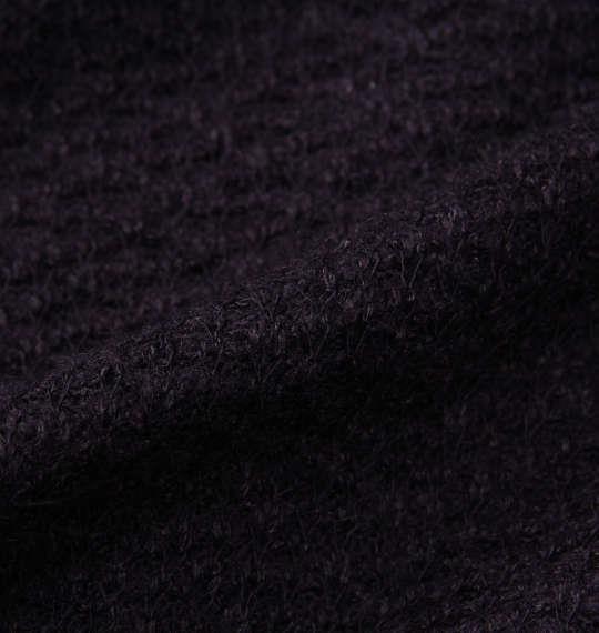 大きいサイズ メンズ launching pad 甘編み ループヤーン フーディガン + 長袖Tシャツ セット アンサンブル ネイビー杢 × ホワイト 1158-8340-1 3L 4L 5L 6L