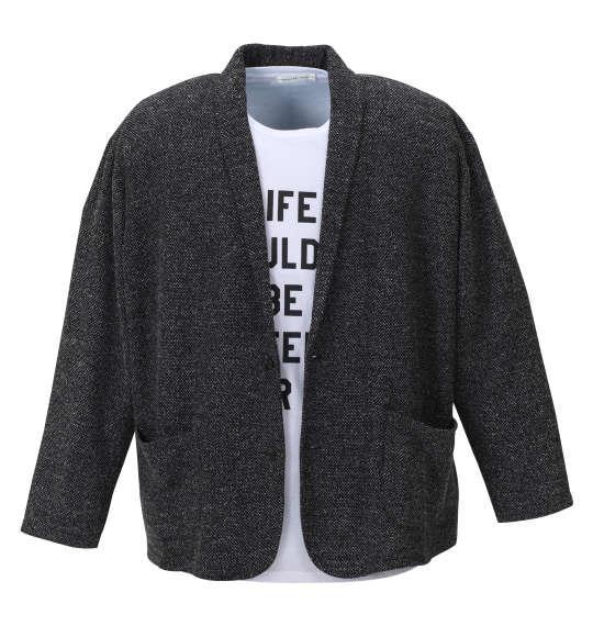 大きいサイズ メンズ launching pad 起毛 ニット ダブル フェイス ショールジャケット + 長袖Tシャツ セット アンサンブル ブラック杢 × ホワイト 1158-8341-2 3L 4L 5L 6L
