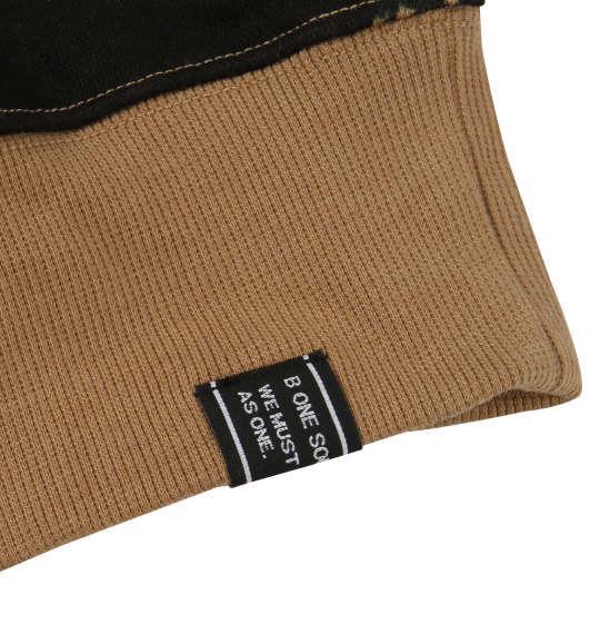 大きいサイズ メンズ b-one-soul Brush 総柄 プルパーカー 長袖 パーカー カーキ系 1158-8668-2 3L 4L 5L 6L