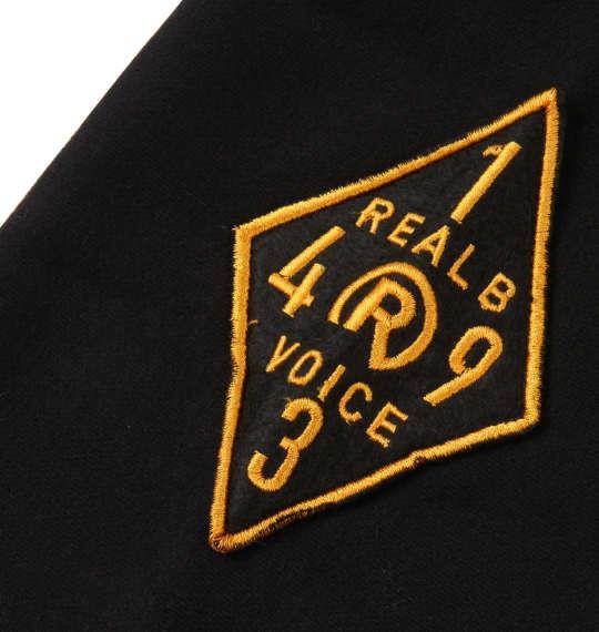 大きいサイズ メンズ RealBvoice BIG LOGOプルパーカー ブラック 1178-8641-2 3L 4L 5L 6L