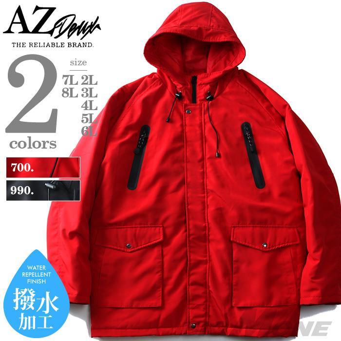 大きいサイズ メンズ AZ DEUX 撥水加工フーデッド中綿ブルゾン azb-1367