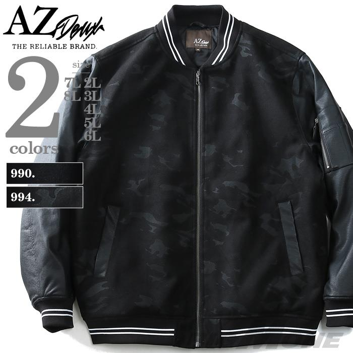 大きいサイズ メンズ AZ DEUX PU切替 スタジアムジャンパー azb-1368