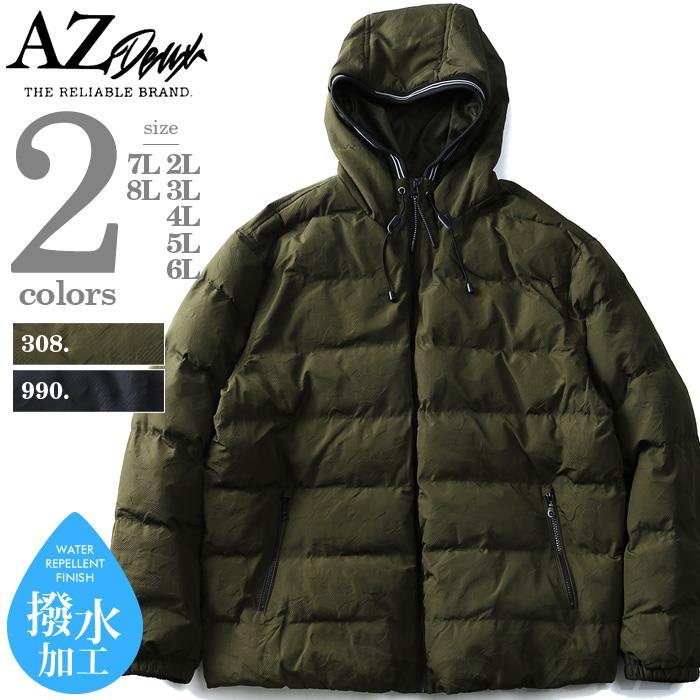 大きいサイズ メンズ AZ DEUX エンボス 迷彩柄 中綿ブルゾン azb-1369