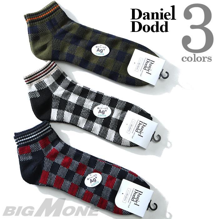 大きいサイズ メンズ DANIEL DODD ソックス 抗菌防臭 ブロック チェック柄 スニーカーソックス 靴下 azsk-17506