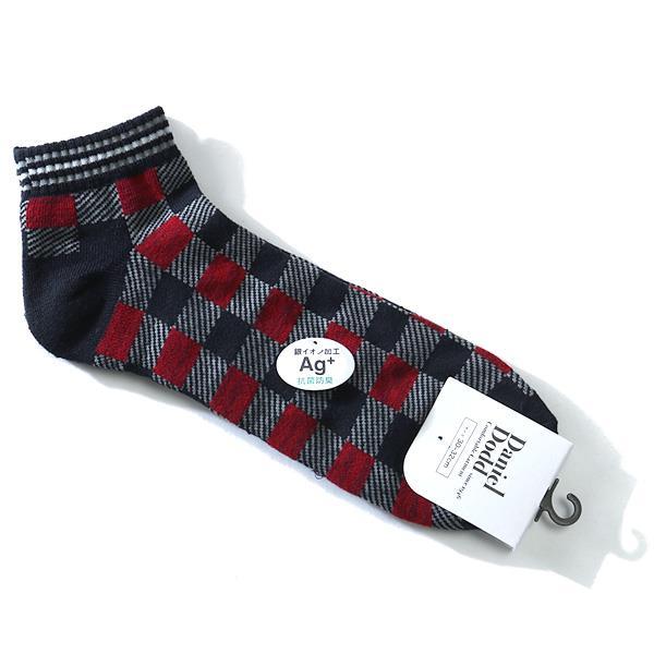 大きいサイズ メンズ DANIEL DODD 抗菌防臭 ブロックチェック柄スニーカーソックス 靴下 秋冬新作 azsk-17506