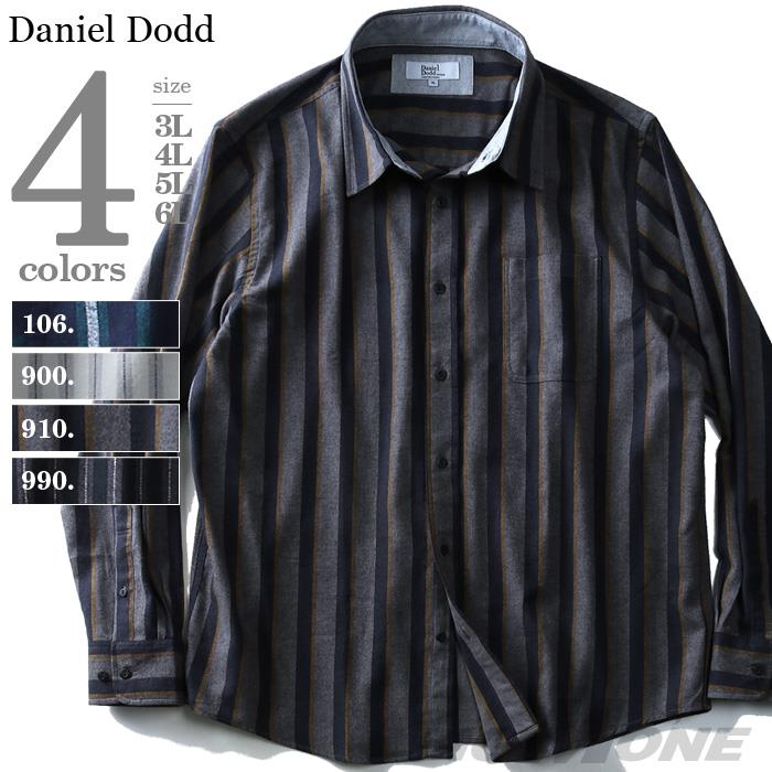 大きいサイズ メンズ DANIEL DODD 長袖フランネルストライプシャツ 285-180402