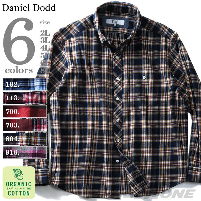 大きいサイズ メンズ DANIEL DODD シャツ 長袖 フランネル チェック ボタンダウンシャツ オーガニックコットン azsh-180412