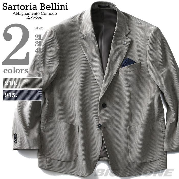 大きいサイズ メンズ SARTORIA BELLINI マイクロコール 2ツ釦 ジャケット azjk3218603