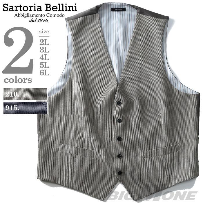 大きいサイズ メンズ SARTORIA BELLINI マイクロコール ベスト azv3218603