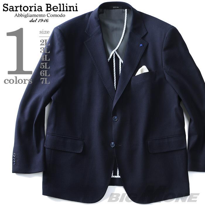 大きいサイズ メンズ SARTORIA BELLINI 2ツ釦 紺 ブレザー ストレッチ azjk3218606