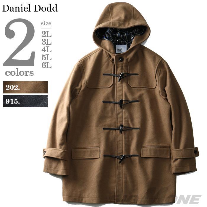 大きいサイズ メンズ DANIEL DODD ダッフルコート azb-1366