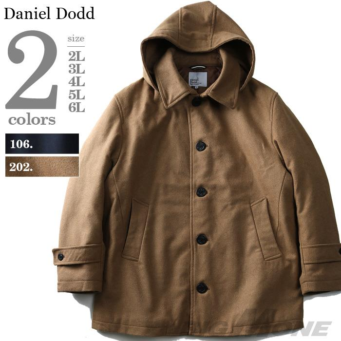 大きいサイズ メンズ DANIEL DODD シングル フーデッドPコート azb-1364