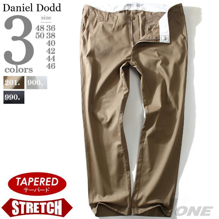 大きいサイズ メンズ DANIEL DODD ノータック ストレッチパンツ azp-1267