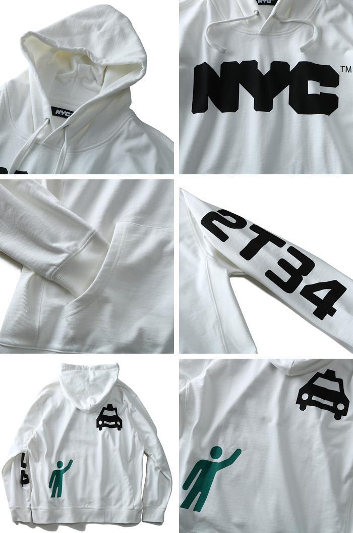 大きいサイズ メンズ NYC パーカー プリント プルパーカー 2T34 秋冬 新作 azsw-180456