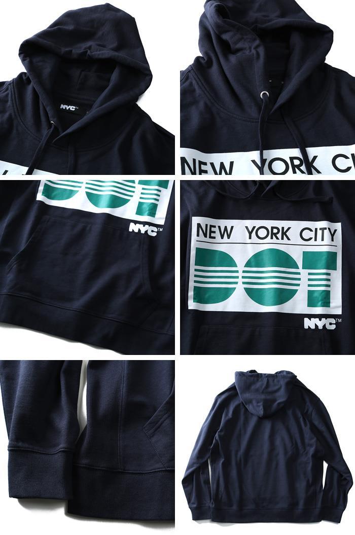 大きいサイズ メンズ NYC パーカー プリント プルパーカー DOT 秋冬 新作 azsw-180457