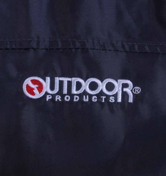 大きいサイズ メンズ OUTDOOR PRODUCTS 裏 メッシュ ウインドブレーカー アウター ジャンパー ネイビー 1153-8300-1 3L 4L 5L 6L 8L