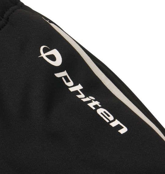 大きいサイズ メンズ Phiten 天竺 裏 ボンディング フリースパンツ ボトムス ズボン パンツ ブラック 1174-8325-2 3L 4L 5L 6L 8L