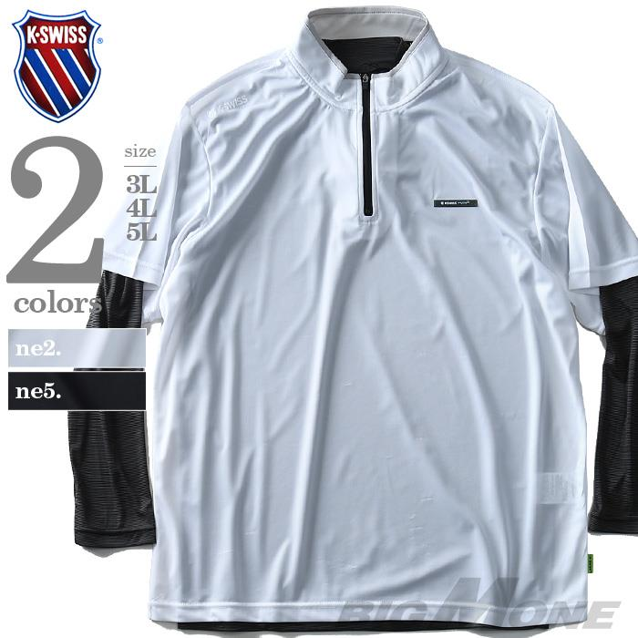 大きいサイズ メンズ K SWISS 吸汗速乾 ハーフジップ Tシャツ アンサンブル k6848k