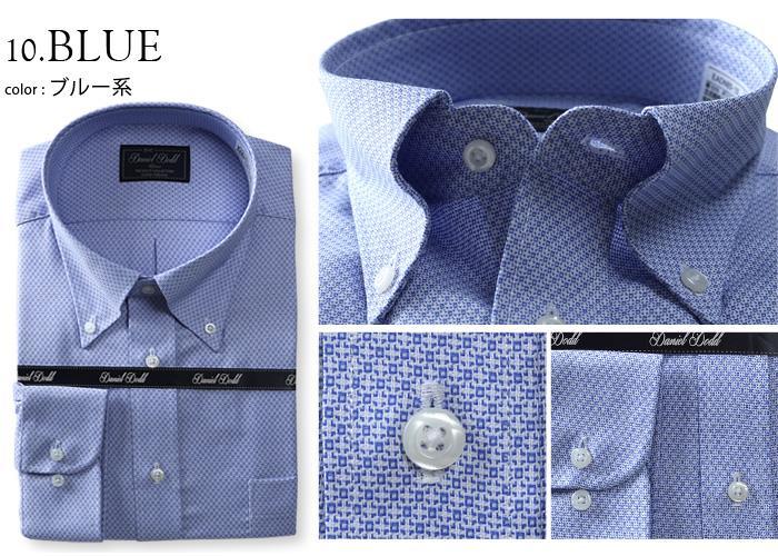 2点目半額 大きいサイズ メンズ DANIEL DODD ビジネス Yシャツ 形態安定 長袖 ワイシャツ ボタンダウン ストレッチ ビジネスシャツ eadn85-10