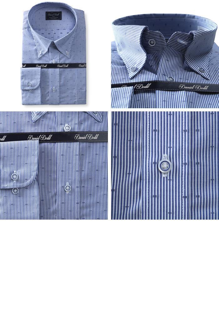 2点目半額 大きいサイズ メンズ DANIEL DODD ビジネス Yシャツ 形態安定 長袖 ワイシャツ ボタンダウン ストレッチ ビジネスシャツ eadn85-16