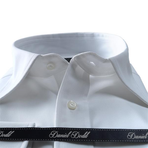 2点目半額 大きいサイズ メンズ DANIEL DODD ビジネス Yシャツ 形態安定 長袖 ニットワイシャツ レギュラー 吸水速乾 ストレッチ ビジネスシャツ 秋冬 新作 ewdn80-1