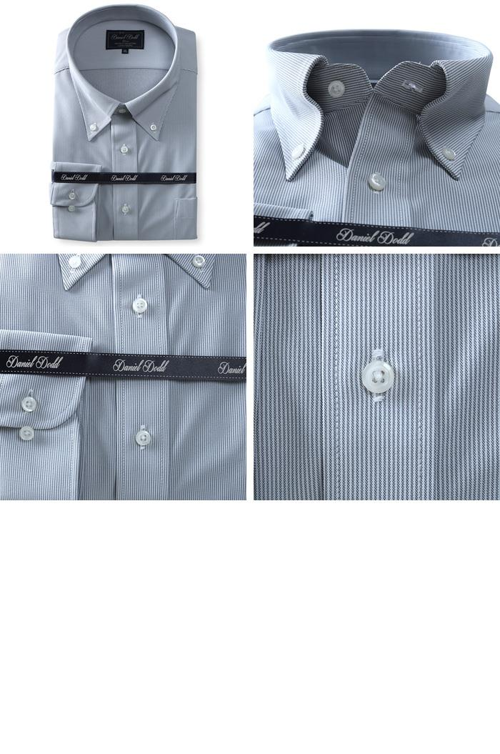 2点目半額 大きいサイズ メンズ DANIEL DODD ビジネス Yシャツ 形態安定 長袖 ニット ワイシャツ ボタンダウン 吸水速乾 ストレッチ ビジネスシャツ ewdn80-70