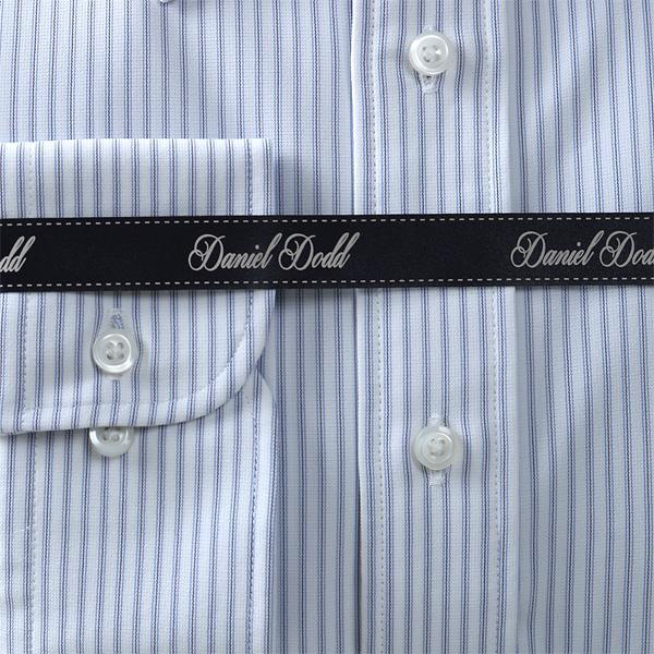 2点目半額 大きいサイズ メンズ DANIEL DODD ビジネス Yシャツ 形態安定 長袖 ニット ワイシャツ レギュラー 吸水速乾 ストレッチ ビジネスシャツ ewdn81-13