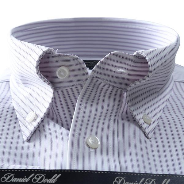 2点目半額 大きいサイズ メンズ DANIEL DODD ビジネス Yシャツ 形態安定 長袖 ニット ワイシャツ ボタンダウン 吸水速乾 ストレッチ ビジネスシャツ ewdn81-63