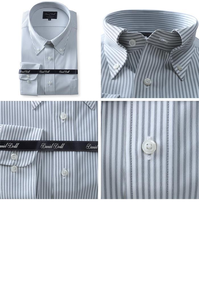 2点目半額 大きいサイズ メンズ DANIEL DODD ビジネス Yシャツ 形態安定 長袖 ニット ワイシャツ ボタンダウン 吸水速乾 ストレッチ ビジネスシャツ ewdn81-73