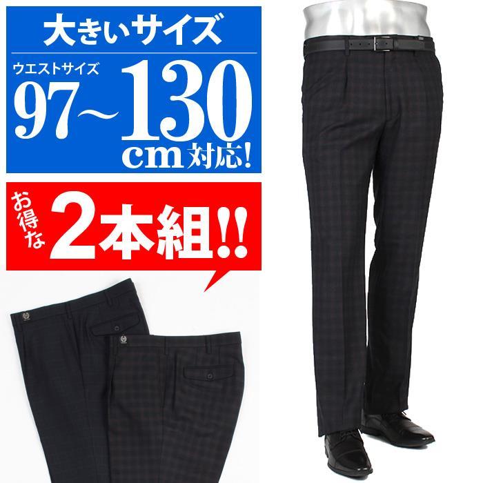 大きいサイズ メンズ Miramoda チェック柄ワンタックループ付スラックス2本組 3929-st2