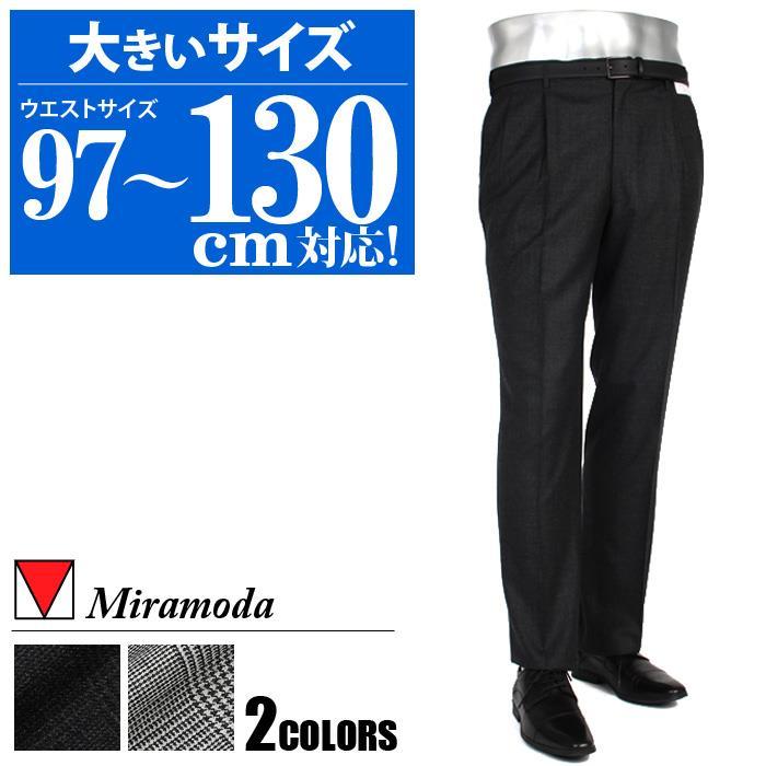 大きいサイズ メンズ Miramoda グレンチェック ツータック スラック ズボン ボトムス ビジネスパンツ 2789