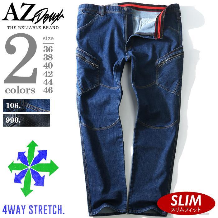大きいサイズ メンズ AZ DEUX スリム カーゴ ウエスト ストレッチ デニムパンツ azd-1112