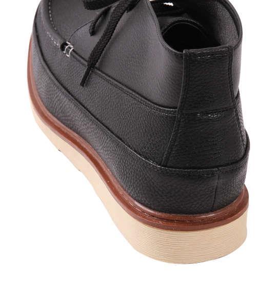 大きいサイズ メンズ シューズ 靴 BCR ハイカットシューズ ブラック 1140-8311-2 30 31